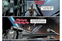 Star Wars 036-014
